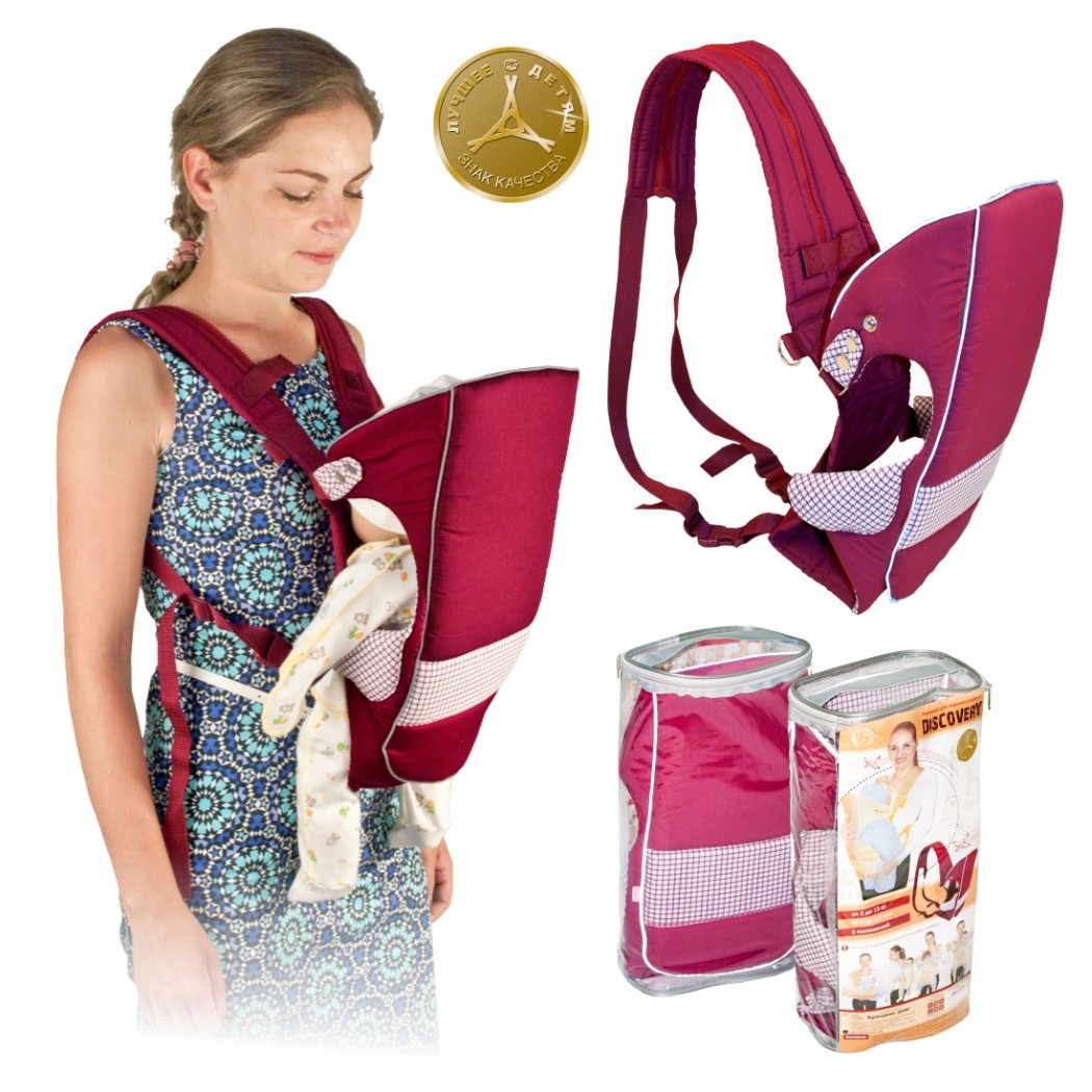 Интернет магазины детских рюкзаков-кенгуру сумка-рюкзак на колесах thule crossover 38l